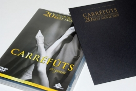 Carréfûts Club cd-rom of dvd
