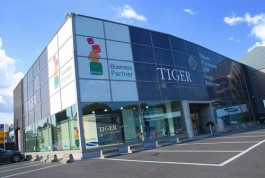 Tiger gevelreclame